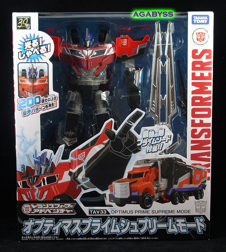 Transformers Adventure TAV-33 Supreme Mode Optimus Prime
