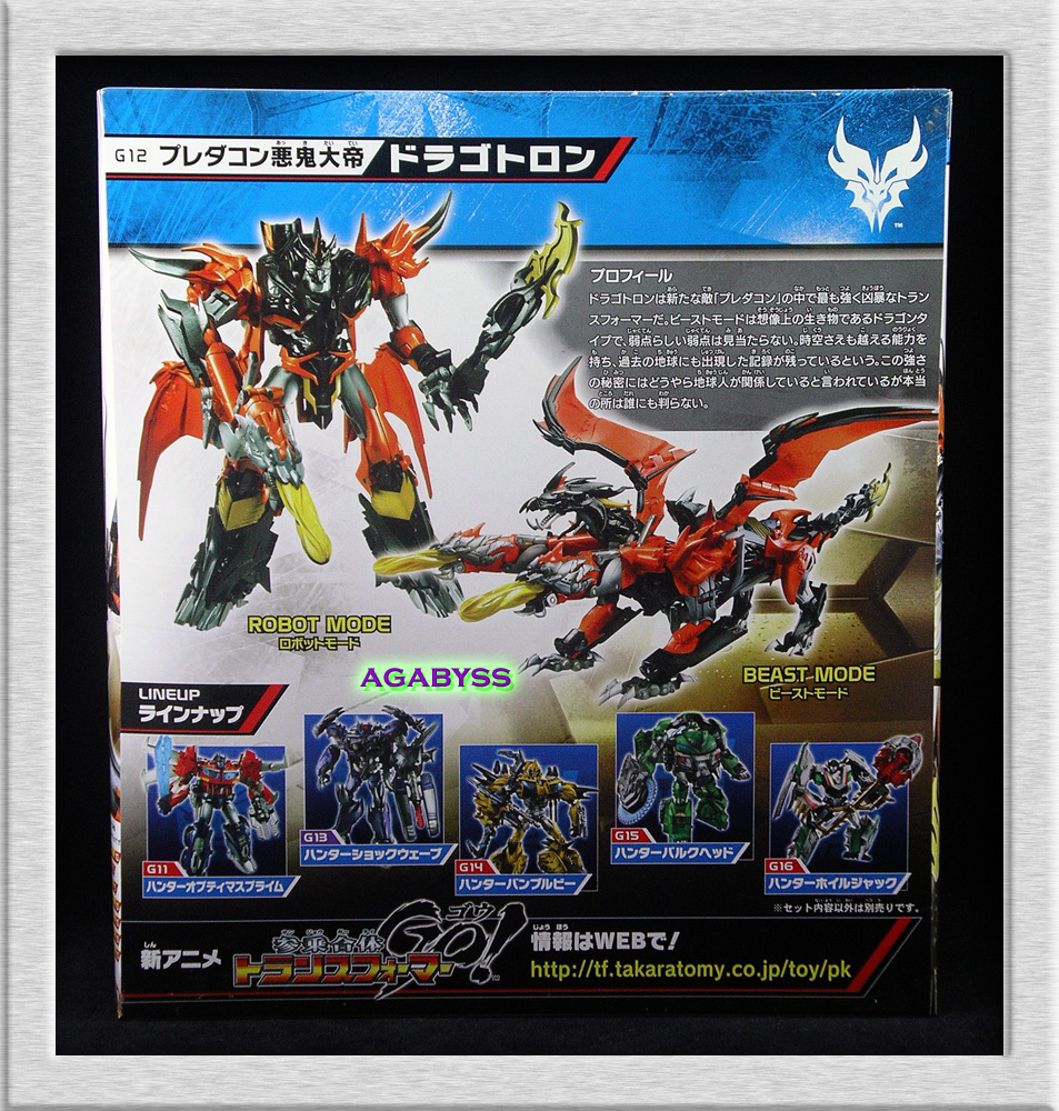 Transformers GO! Beast Hunters G12 Dragotron Predaking