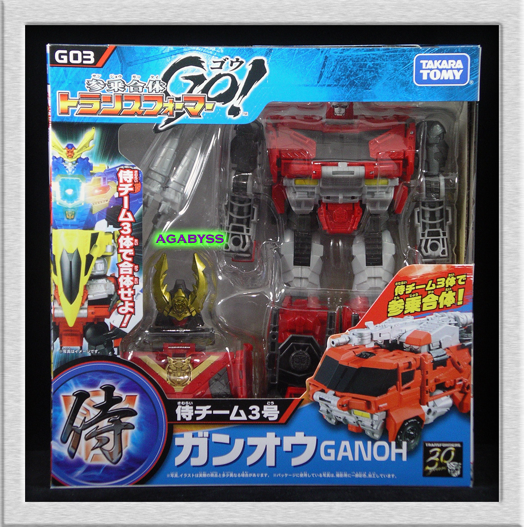 Transformers GO! Swordbots Samurai Team G03 Ganoh