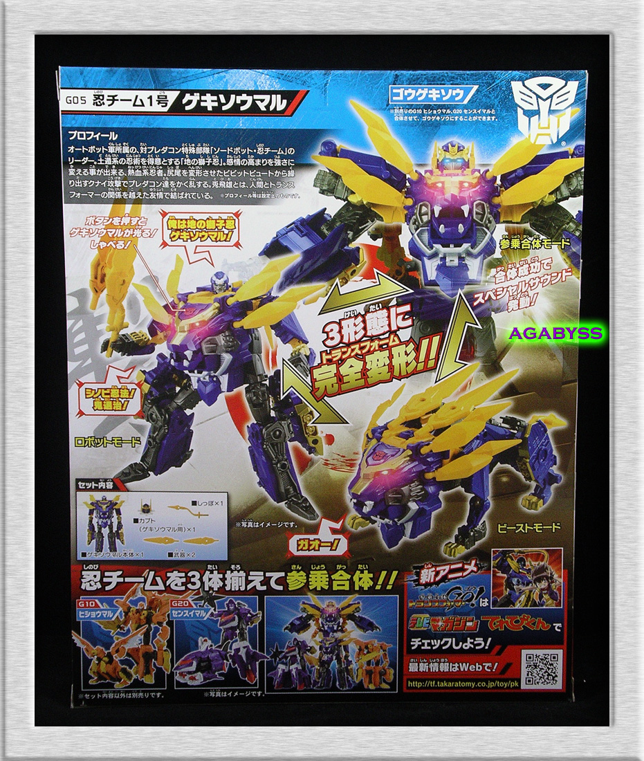 Transformers GO! Swordbots Shinobi Team G05 Gekisoumaru