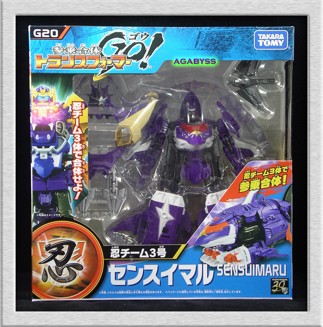 Transformers GO! Swordbots Shinobi Team G20 Sensuimaru