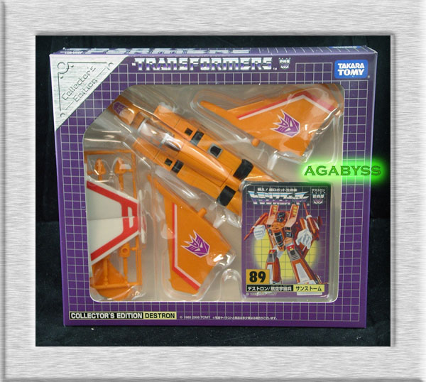 E-hobby Exclusive G1 Sunstorm With Comic & Decals