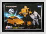 Masterpiece MP-21 G1 Bumblebee & Spike
