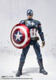 S.H. Figuarts Captain America: Civil War Captain America