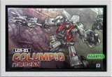FansProject Lost Exo Realm LER-01 Columpio & Drepan