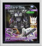 Transformers Prime Arms Micron AM-33 Final Battle Darkest Megatron