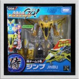 Transformers GO! Swordbots Samurai Team G02 Jinbu