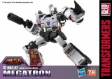 "[Pre-Order] Toys Alliance Mega Action Series MAS-02 Megatron 18"" figure"