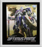 Transformers Dual Model Kit DMK 03 AOE Optimus Prime
