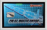 Perfect Effect PW-02 Blue Master Sword