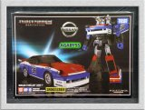 Masterpiece MP-19 Smokescreen