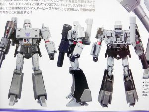 Masterpiece MP-36 Megatron 2.0